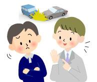 保険会社とのやり取りサポート