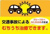 負担金0円